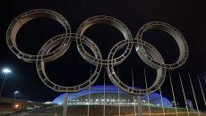 Олимпийский кольца. Архивное фото
