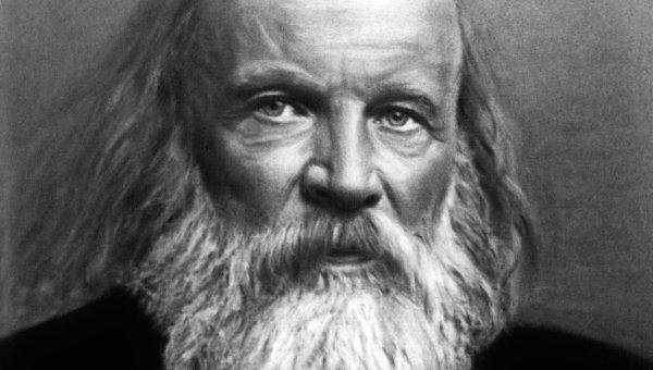 Русский ученый Д.Менделеев