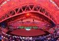 "Церемония открытия XXII зимних Олимпийских игрСтадион ""Фишт"" перед началом церемонии открытия XXII зимних Олимпийских игр в Сочи."