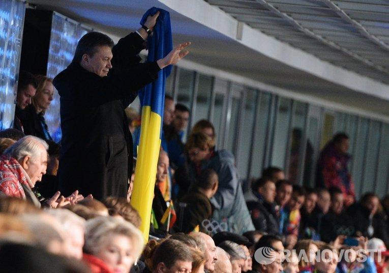 Президент Украины Виктор Янукович эмоционально приветствовал украинских спортсменов национальным флагом.