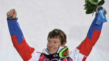 Александр Смышляев (Россия), завоевавший бронзовую медаль в могуле на Олимпиаде в Сочи