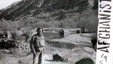 История двух красноярских солдат на Афганской войне