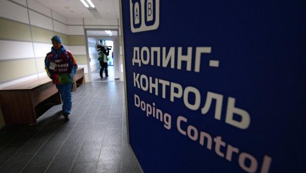 Зона допинг-контроля. Архивное фото