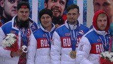 Метель и болельщики встретили в Красноярске чемпионов Олимпиады
