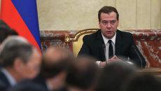 Д.Медведев провел заседание Правительства РФ. Фото с места события