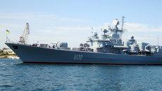 Флагман Военно-морских сил Украины фрегат Гетман Сагайдачный. Архивное фото