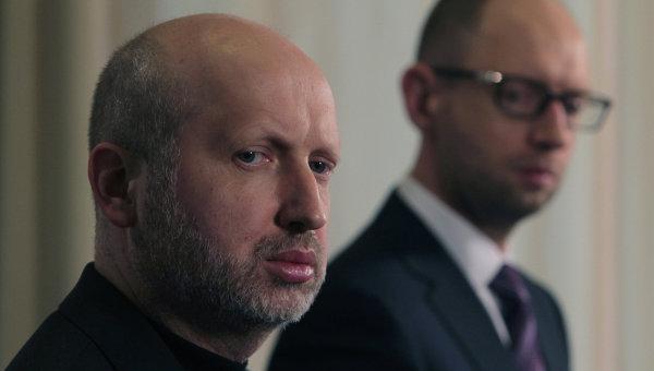 Александр Турчинов и Арсений Яценюк. Архивное фото