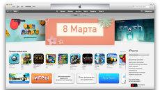 Чарты российского App Store: 24 февраля - 2 марта
