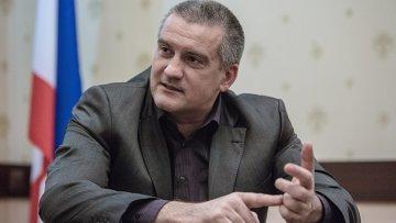 Председатель Совета министров Автономной Республики Крым Сергей Аксенов