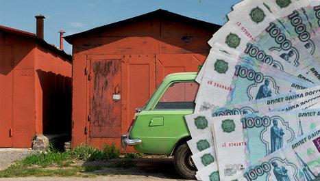 гараж, деньги, рубли, цены