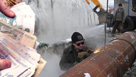 жкх, ремонт, трубы, теплотрасса, рубли, деньги, тарифы, рабочие, сварка