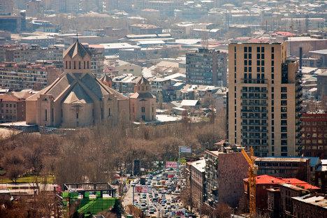 Города мира. Ереван