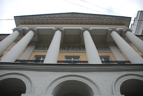 Никитский бульвар, Музей Востока, Москва