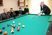Мэр Москвы Сергей Собянин посетил центр досуга и творчества молодежи Россия в ВАО города Москвы