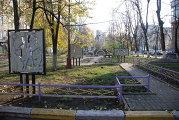 Барельефы во дворике Михаила Лермонтова
