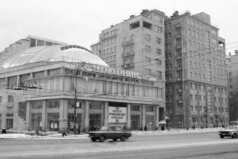 Здание кинотеатра Ударник