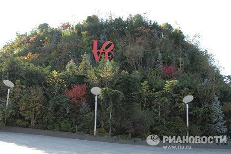 Резиденция миллиардера Бидзина Иванишвили