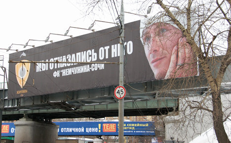 Рекламные плакаты с изображением английского футболиста Дэвида Бекхэма в Москве