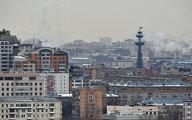 Вид на Москву со смотровой площадки на Воробьевых горах