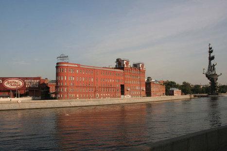 Фабрика Красный Октябрь