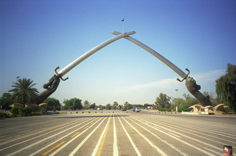 Мемориальный комплекс, посвященный Ирано-Иракской войне