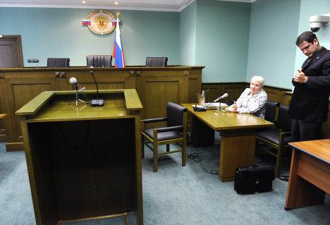 Верховный суд РФ признал законным увольнение Л.Майковой с поста председателя Федерального арбитражного суда Московского округа