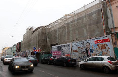Здание московского музыкального театра Геликон-опера