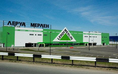 Открытие гипермаркета Леруа Мерлен