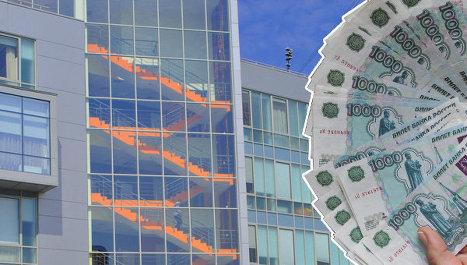 офис, деньги, рубли, бизнес центр, ставки, МФК, цены
