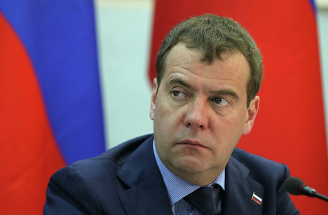 Д.Медведев провел совещание в Московской области