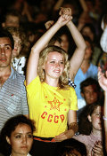 Зрительница во время конкурса рок-музыки. ЦПКиО имени А. М. Горького