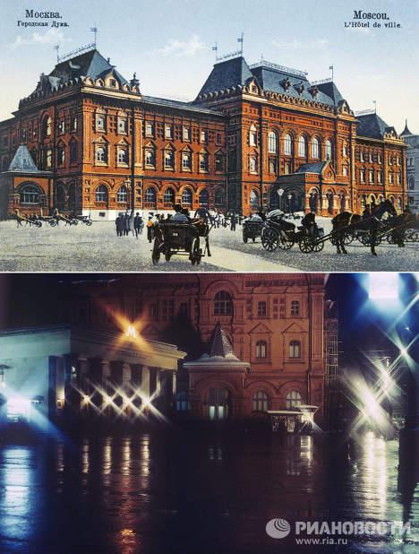 Городская дума на Воскресенской площади / Наземный павильон станций метро Площадь Свердлова