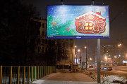 Москва и города мира: новогоднее оформление мегаполисов