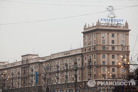 Самые заметные рекламные конструкции на крышах Москвы