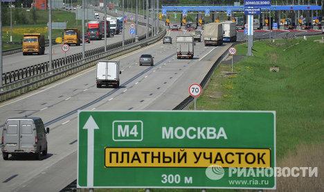 Платный участок автомобильной дороги М-4 Дон