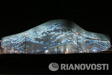 Здание Дворца спорта Айсберг