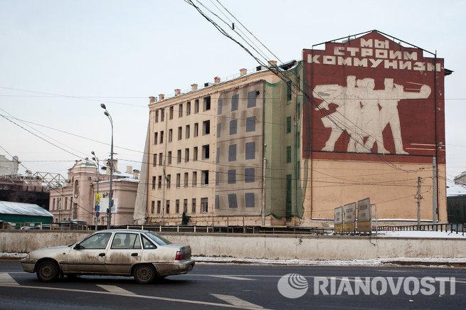 Дом 60/2 на Большой Полянке в Москве