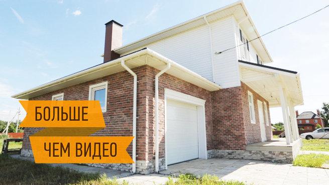 Монтаж панельно-каркасных домов по канадской технологии