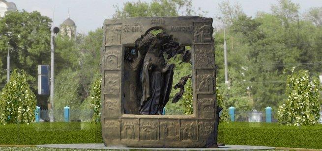 Проект памятника Сергию Радонежскому в Москве