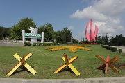 Всероссийский детский центр Орленок отмечает 50-летие