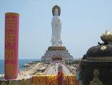Буддийский храмовый комплекс Наньшань на острове Хайнань