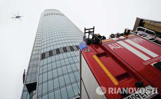 Учения МЧС в бизнес-центре Высоцкий