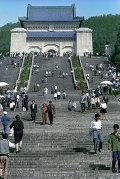 Мавзолей Сунь Ятсена в Китае