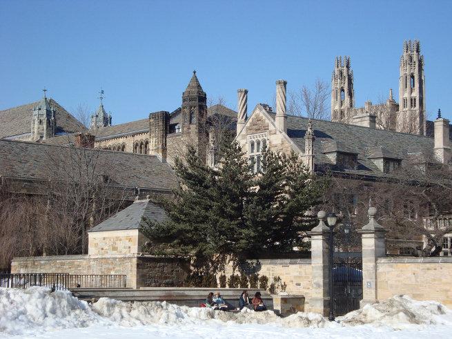 Комплекс Йельского университета в США