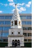 Колокольня Собора Рождества Богородицы в Бутырской слободе