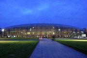 Вокзал в Страсбурге