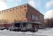 Здание Московского драмтеатра под руководством А.Джигарханяна