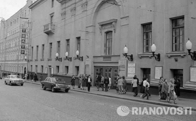 Театра им. Станиславского и Немировича-Данченко
