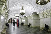 Станция Кольцевой линии Московского метрополитена Проспект Мира