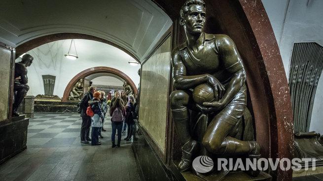 Сила в движении: самые спортивные станции метро Москвы